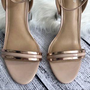Apt. 9 Shoes - APT. 9 Color Block Metallic Strappy Heels 00565